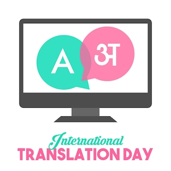 Illustration de la traduction sur l'illustration vectorielle de bureau pour la journée internationale de la traduction