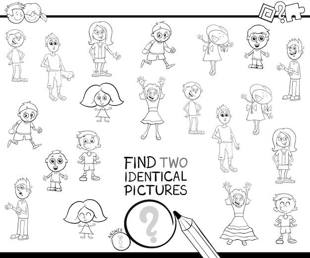 Illustration de trouver un jeu d'image unique pour les enfants avec enfants