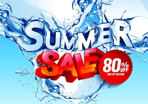Illustration de vague d & # 39; eau de vente d & # 39; été