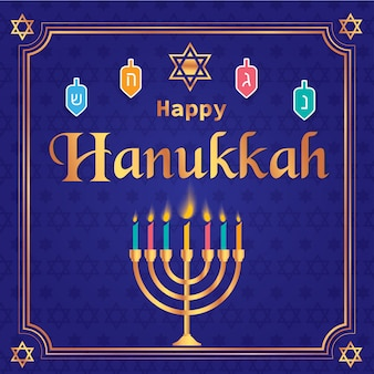 Illustration vecteur de carte de voeux de conception happy hanukkah