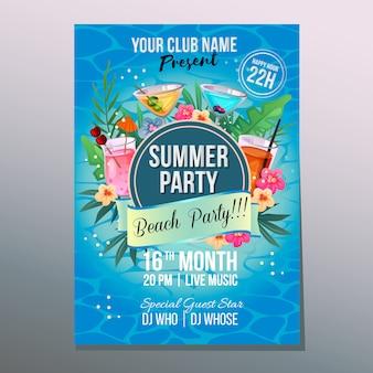 Illustration de vecteur cocktail tropical vacances été affiche fête vacances