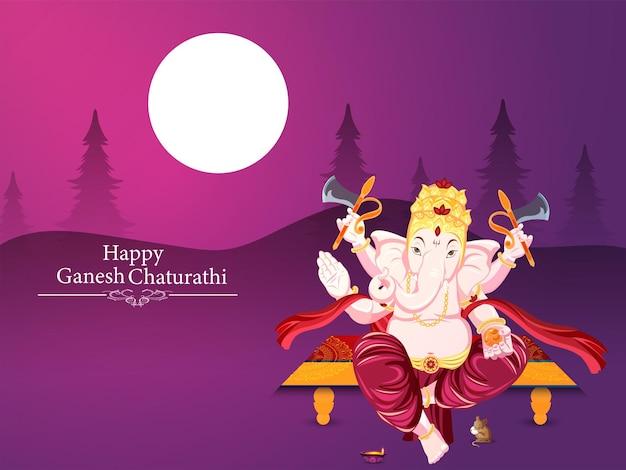 Illustration de vecteur créatif de fond heureux krishna janmashtami