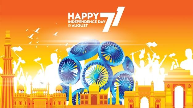 Illustration vectorielle 15 août joyeux jour de l'indépendance