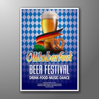 Illustration vectorielle affiche oktoberfest