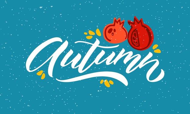 Illustration vectorielle d'automne avec la typographie de lettrage d'automne bannière d'affiche d'insigne d'icône d'automne