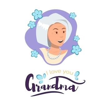 Illustration vectorielle bannière je t'aime grand-mère.