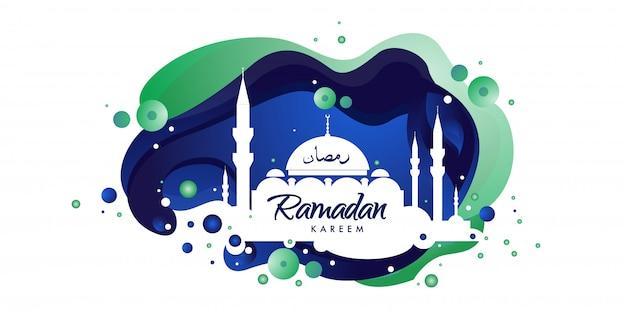 Illustration vectorielle bannière de souhaits islamique ramadan