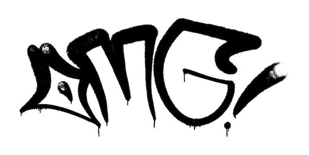Illustration vectorielle black graffiti tag omg lettrage aérosol peut peinture en aérosol