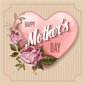 Illustration vectorielle de bonne fête des mères