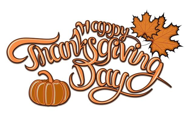 Illustration vectorielle bonne fête de thanksgiving