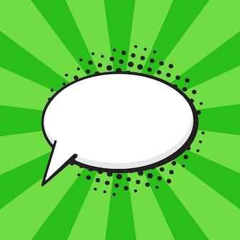 Illustration vectorielle bulle de dialogue comique de forme ovale de conversation dans un style pop art