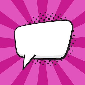 Illustration vectorielle bulle de dialogue comique de forme rectangulaire de conversation dans un style pop art