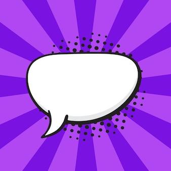 Illustration vectorielle bulle de dialogue comique de parler forme ovale tordue dans un style pop art