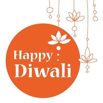 Illustration vectorielle ou carte de voeux pour le festival de diwali avec des éléments de diwali.