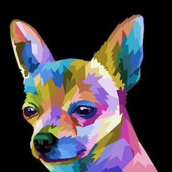 Illustration vectorielle de chien coloré pop art portrait