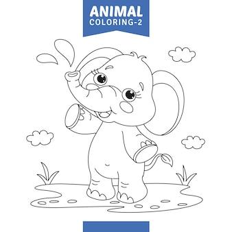 Illustration vectorielle de la coloration des animaux