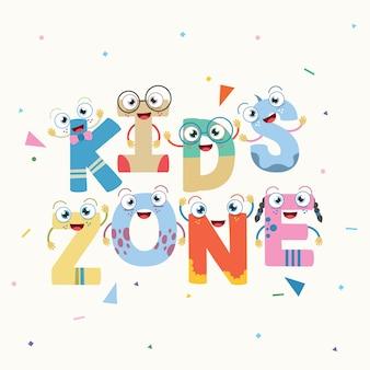 Illustration vectorielle de conception de fond de zone enfants