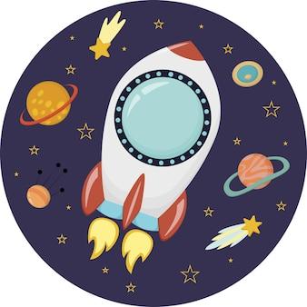 Illustration vectorielle cosmique, ronde, pour les enfants. fusées et planètes dans un style plat.