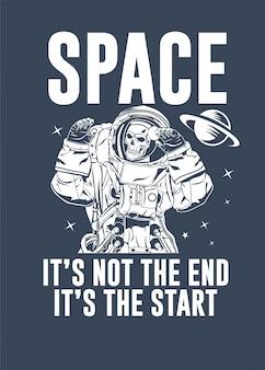 Illustration vectorielle de crâne astronaut