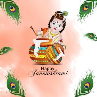 Illustration vectorielle créative de shri krishna pour janmashtami heureux