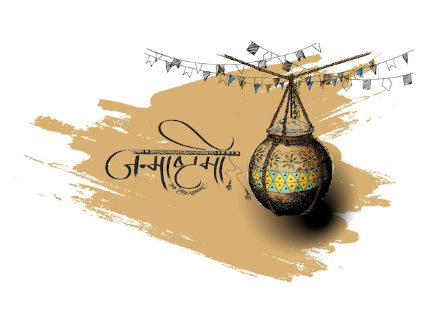 Illustration vectorielle de croquis janmashtami heureux