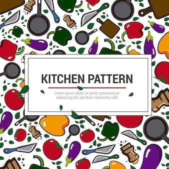Illustration vectorielle de cuisine modèle