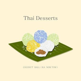Illustration vectorielle de dessert thaïlandais à base de farine de noix de coco et de remplissage de sucre saupoudrer de noix de coco