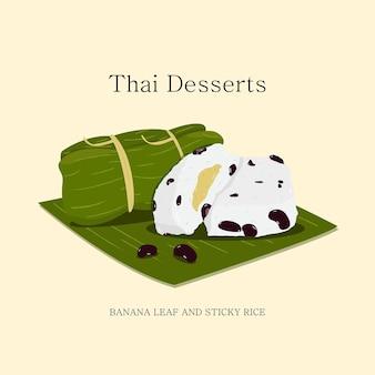 Illustration vectorielle dessert thaïlandais à base de lait de coco collant et de banane farcie aux noix