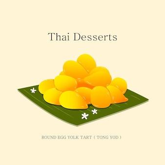 Illustration vectorielle dessert thaïlandais à base de noix de coco et de jaunes d'œufs et de sucre