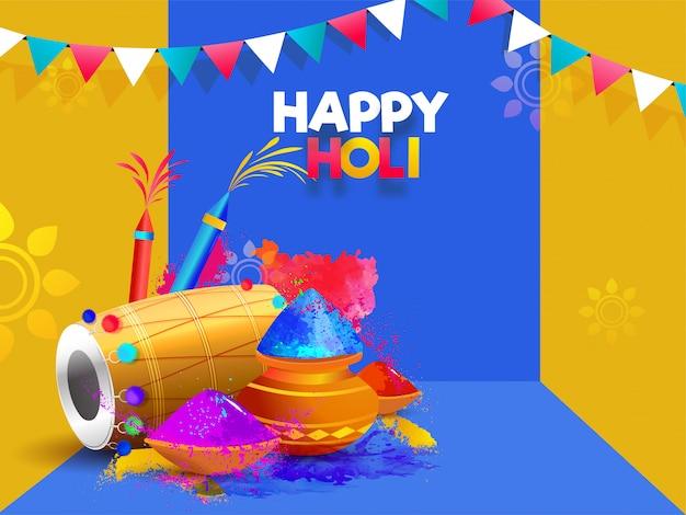 Illustration vectorielle de dhol avec des pistolets à couleurs et des pots ou jaune un