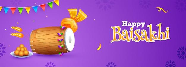 Illustration vectorielle de dhol (tambour), bruant de wheatland sur violet