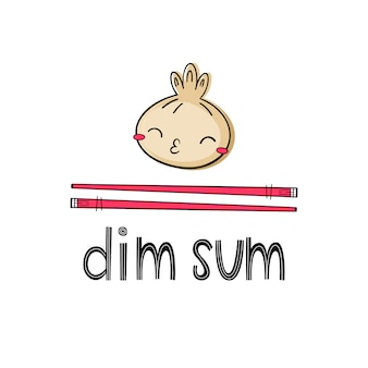 Illustration vectorielle de dim sum