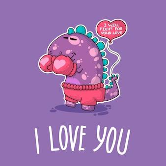 Illustration vectorielle sur dinozaur amoureux