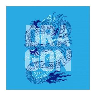Illustration vectorielle de dragon main dessin