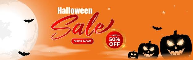 Illustration vectorielle du modèle de vente happy halloween