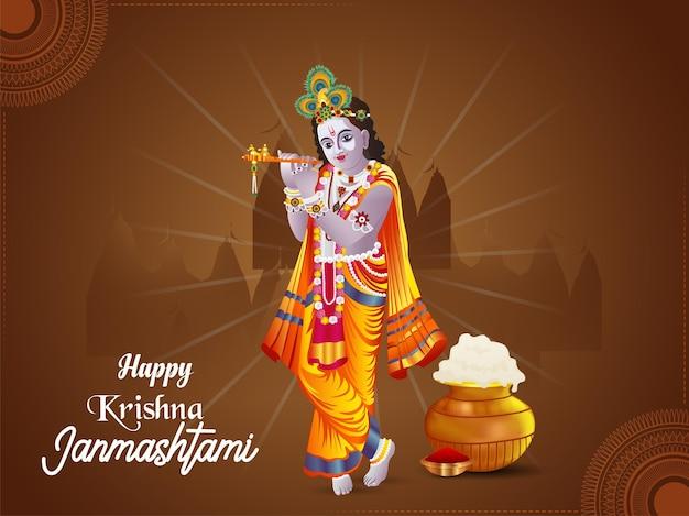 Illustration vectorielle du seigneur krishna pour le fond de célébration de janmashtami heureux