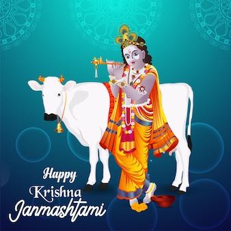 Illustration vectorielle du seigneur krishna pour le fond heureux de janmashtami