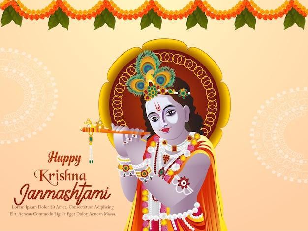 Illustration vectorielle du seigneur krishna pour l'heureux krishna janmashtami