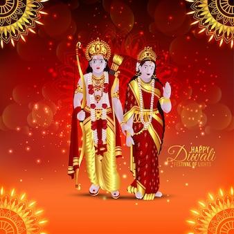 Illustration vectorielle du seigneur rama et de la déesse sita pour un joyeux diwali