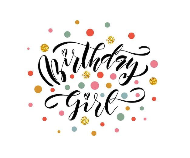 Illustration vectorielle du texte de fille d'anniversaire pour la conception d'anniversaire étiquette et icône d'insigne de fille d'anniversaire