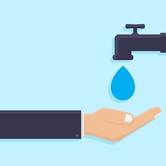 Illustration vectorielle de l'eau du robinet design plat