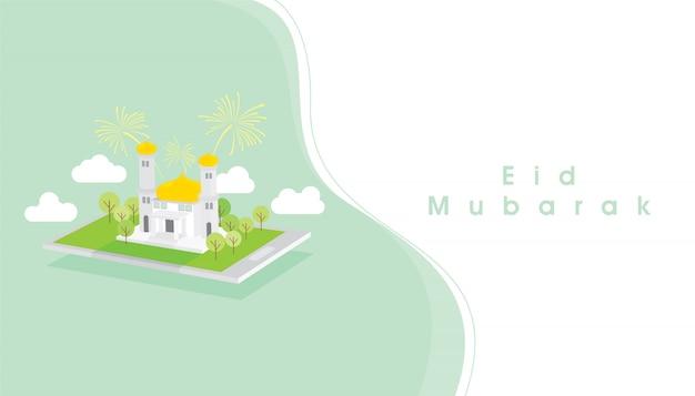 Illustration vectorielle eid mubarak avec un design isométrique