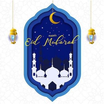 Illustration vectorielle eid mubarak