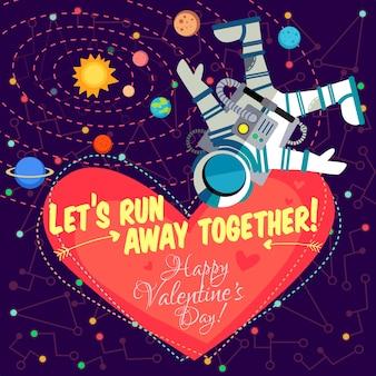 Illustration vectorielle sur l'espace extra-atmosphérique pour la saint valentin.