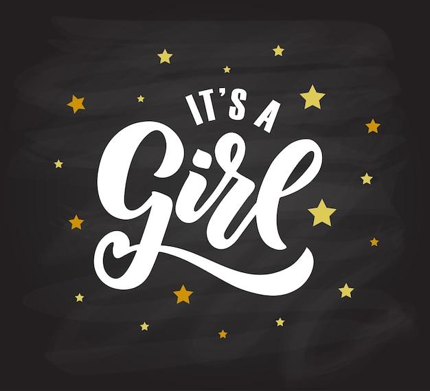 Illustration vectorielle de c'est une fille texte pour bébé c'est une fille badge tag icône douche carte invitation