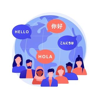 Illustration vectorielle d'ethnicité concept abstrait. groupe ethnique, langue commune, ascendance et histoire, héritage culturel, cuisine nationale, différence sociale, métaphore abstraite des droits de l'homme.