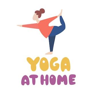 Illustration vectorielle d'une femme faisant des poses de yoga le concept d'un mode de vie actif vecteur plat