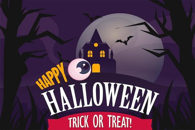 Illustration vectorielle de fond halloween heureux