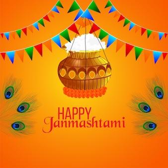 Illustration vectorielle de fond heureux janmashtami