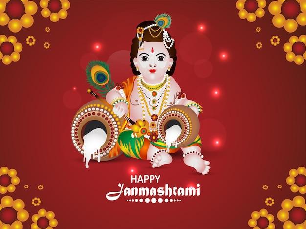 Illustration vectorielle de fond krishna janmashtami